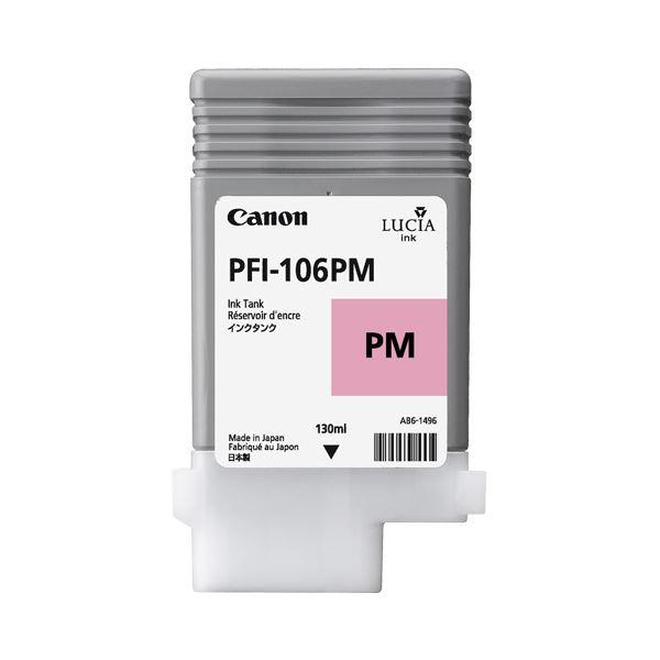 (まとめ) キヤノン Canon インクタンク PFI-106 顔料フォトマゼンタ 130ml 6626B001 1個 【×10セット】