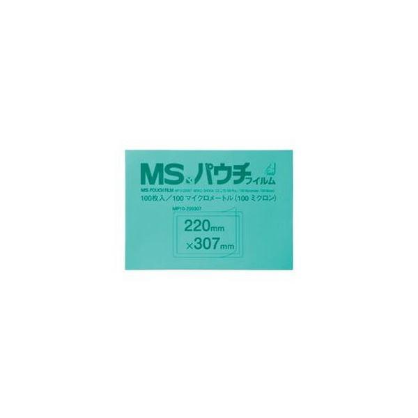 【送料無料】(まとめ)明光商会 MSパウチ A4 100μ MPF100-220307 1パック(100枚)【×3セット】
