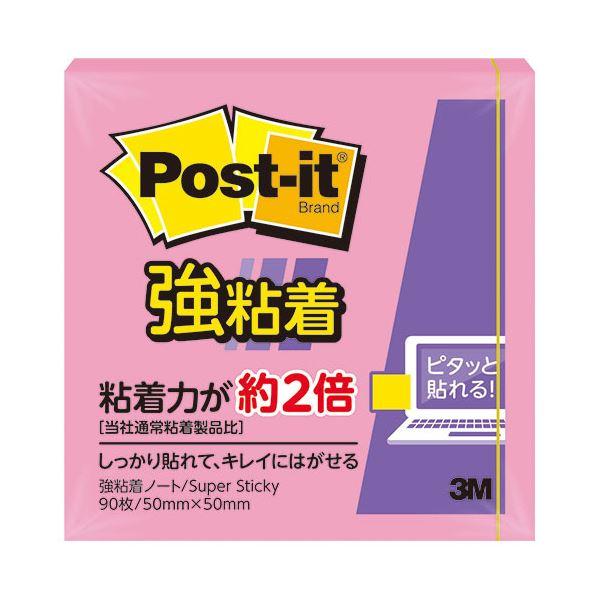(まとめ) 3M ポスト・イット 強粘着ノート50×50mm ローズ 650SS-RO 1セット(10冊) 【×10セット】