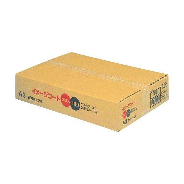 【送料無料】キヤノン イメージコート グロス128A3ノビ 9396A006 1箱(500枚)