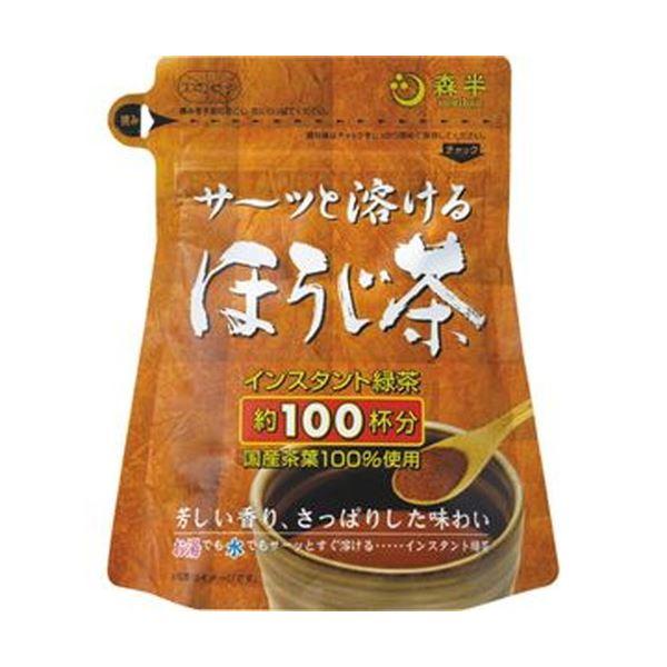 【送料無料】(まとめ)森半 サーッと溶けるほうじ茶 60g 1袋【×20セット】