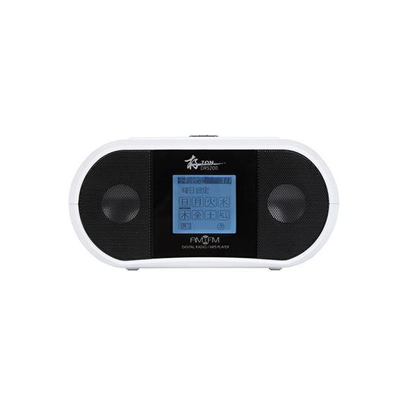 【送料無料】ベセトジャパン ラジオバンク DRS-200