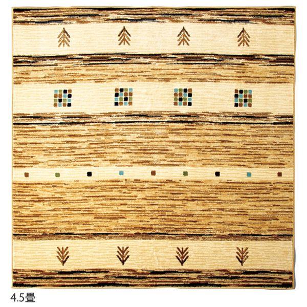 【送料無料】ギャベ柄 ラグマット/絨毯 【3畳 ベージュ】 長方形 消臭機能付き ウィルトン織 〔リビング ダイニング〕