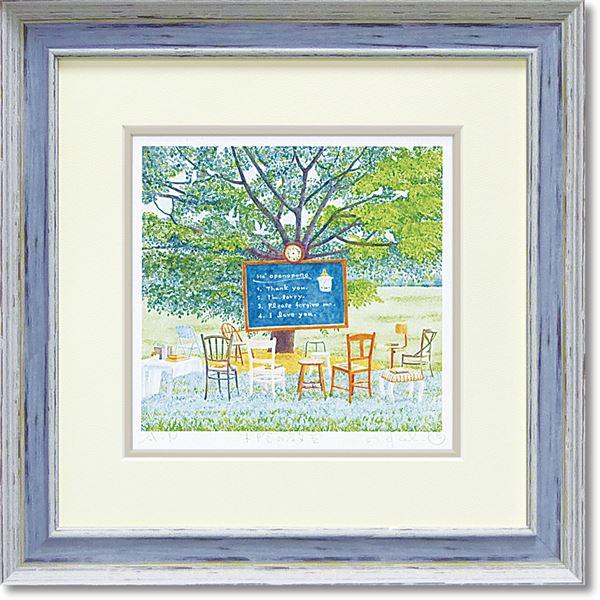 【送料無料】くりのきはるみ ジグレーアートフレーム KH-10135 木陰の教室