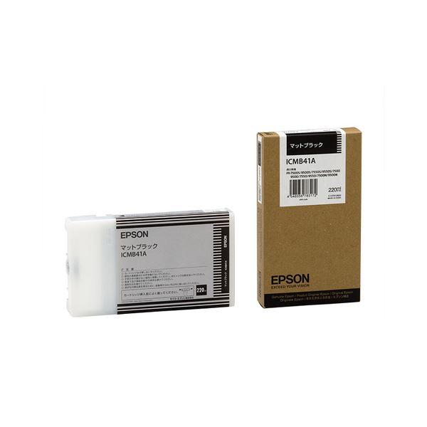(まとめ) エプソン EPSON PX-Pインクカートリッジ マットブラック 220ml ICMB41A 1個 【×10セット】
