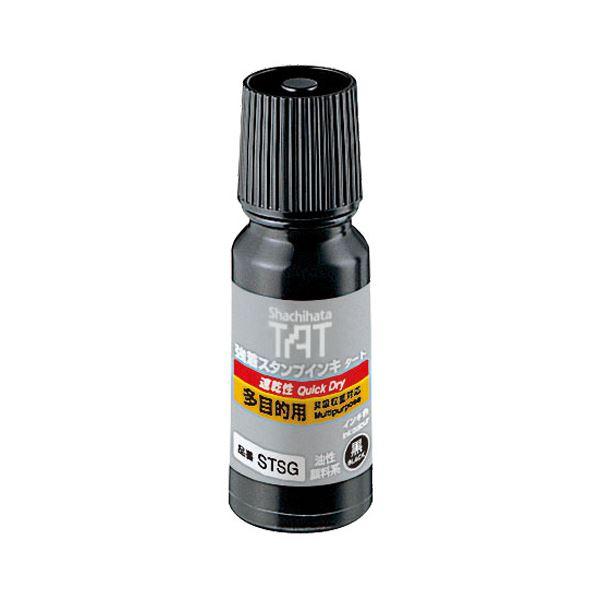 【送料無料】シヤチハタ 強着スタンプインキ タート(速乾性多目的タイプ) 小瓶 55ml 黒 STSG-1 1個 【×10セット】