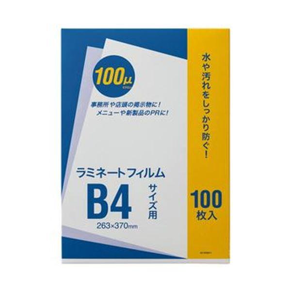 【送料無料】(まとめ)オーケー企画 ラミネートフィルム B4100μ OK-DD00011 1パック(100枚)【×5セット】