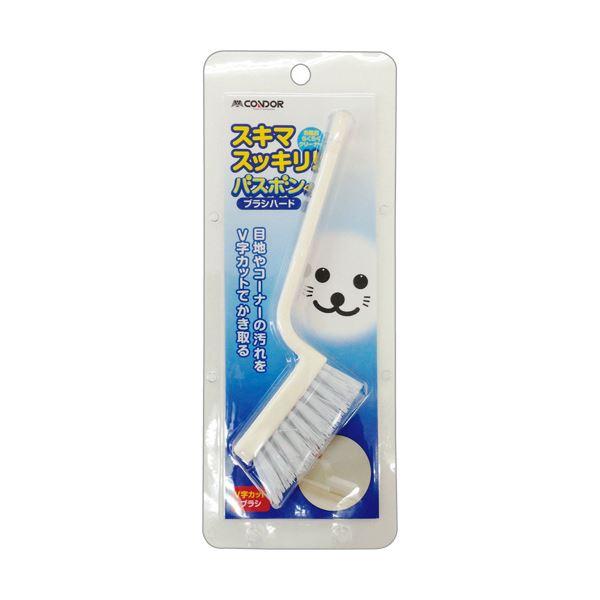 【送料無料】(まとめ)山崎産業 スキマスッキリバスボンくんブラシ ハード 1個【×20セット】