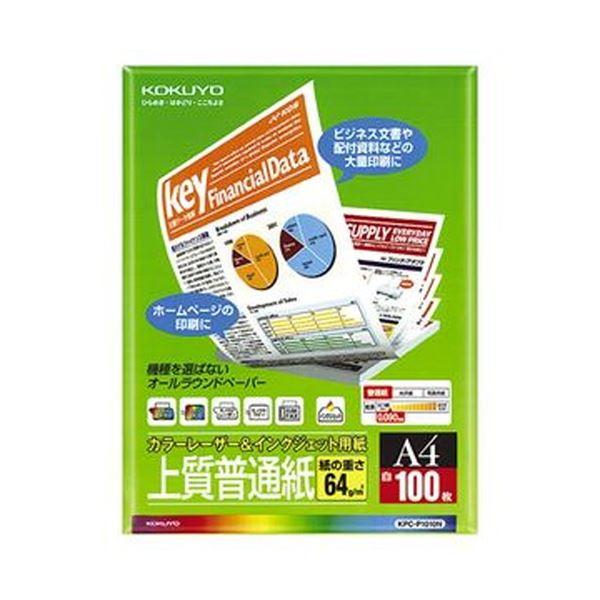 【送料無料】(まとめ)コクヨ カラーレーザー&インクジェット用紙(上質普通紙)A4 KPC-P1010N 1冊(100枚)【×50セット】