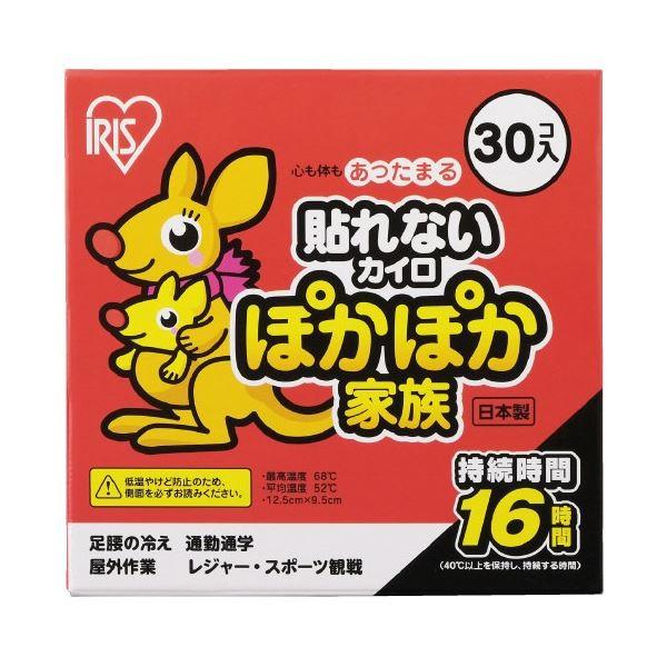 (まとめ)アイリスオーヤマ ぽかぽか家族 貼らない レギュラー 30個(×30セット)