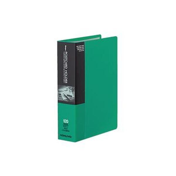【送料無料】(まとめ)コクヨ ポストカードホルダー(固定式)A6タテ 60枚収容 緑 ハセ-30NG 1セット(4冊)【×3セット】