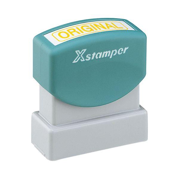 【送料無料】(まとめ) シヤチハタ Xスタンパー ビジネス用B型非複写タイプ (ORIGINAL ロゴ付き) 蛍光イエロー X-BNF0002 1個 【×10セット】
