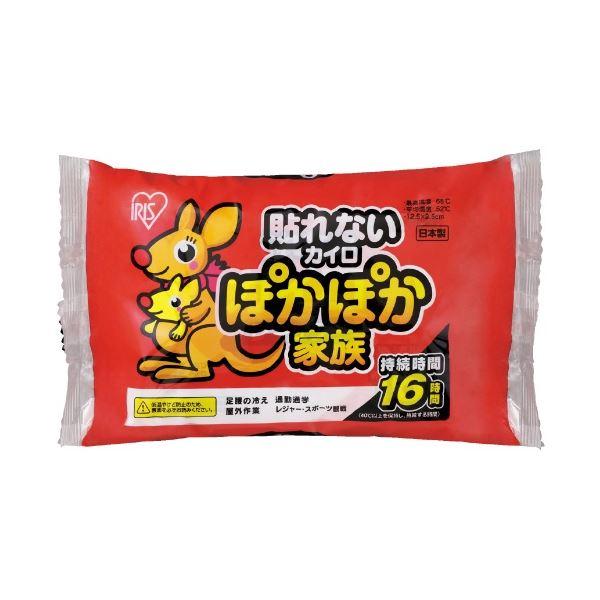 (まとめ)アイリスオーヤマ ぽかぽか家族 貼らない レギュラー 10個(×100セット)