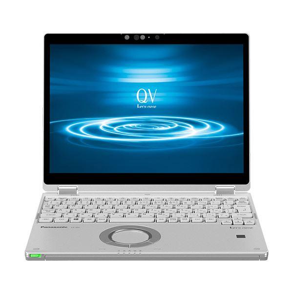 手数料安い 【送料無料】パナソニック Lets note Lets QV8 256GB(SSD) 12型 Core i5-8365U note vPro 256GB(SSD) CF-QV8TFAVS 1台, ぷらっとSHOP:361195e5 --- heineken.thefunway2engage.it