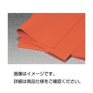 (まとめ)シリコンスポンジシート500mm角 2mm厚【×3セット】