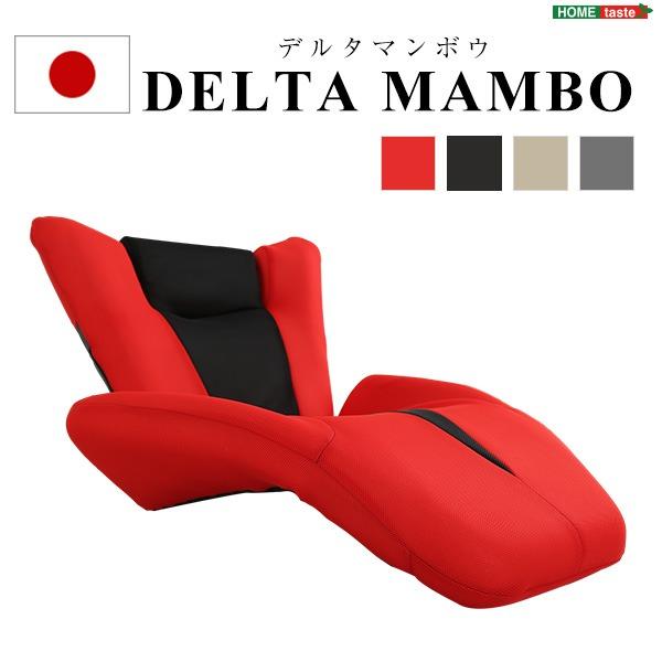 【送料無料】デザイン 座椅子/リクライニングチェア 【ネイビー】 幅約80~100cm 肘付き 14段調節 メッシュ生地 日本製【代引不可】