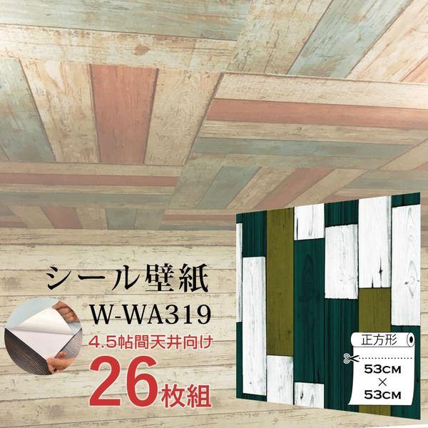 【WAGIC】4.5帖天井用&家具や建具が新品に!壁にもカンタン壁紙シートW-WA319木目カントリー風レトロブラウン(26枚組)【代引不可】