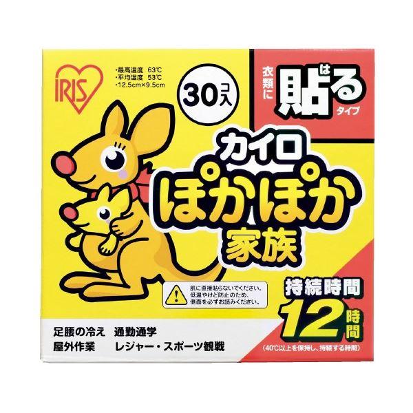 (まとめ)アイリスオーヤマ ぽかぽか家族 貼る レギュラー 30個(×30セット)
