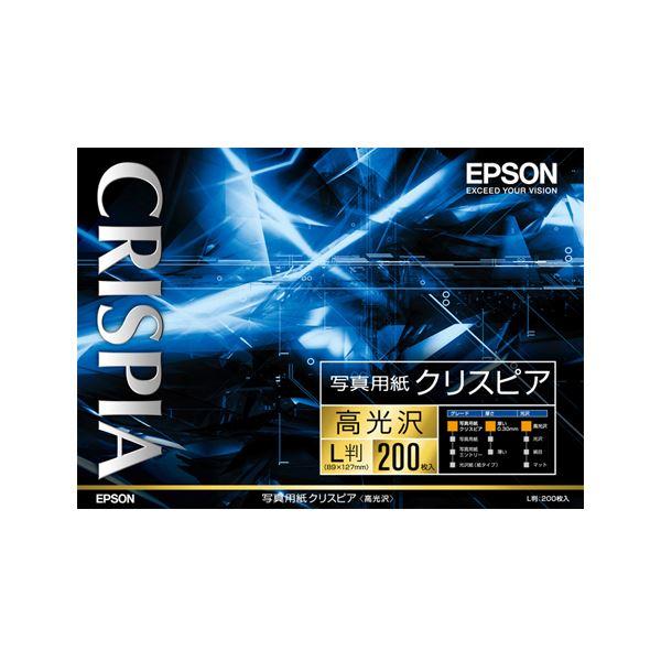【送料無料】(まとめ) エプソン写真用紙クリスピア[高光沢] L判 KL200SCKR 1冊(200枚) 【×5セット】