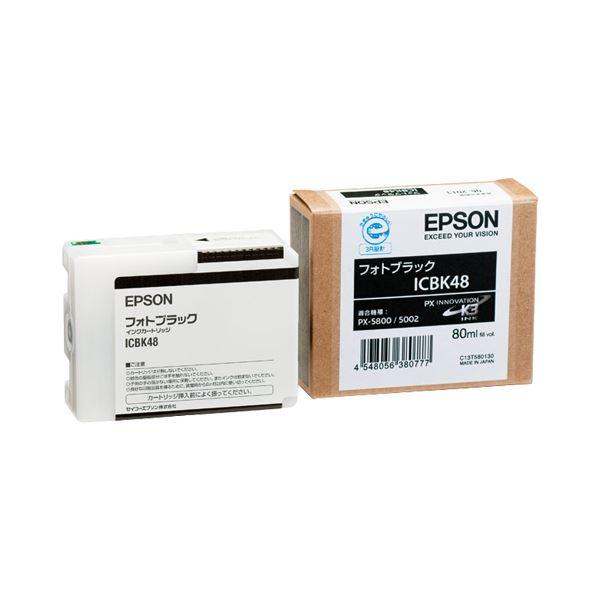 (まとめ) エプソン EPSON PX-P/K3インクカートリッジ フォトブラック 80ml ICBK48 1個 【×10セット】