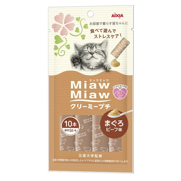 (まとめ)MiawMiaw クリーミープチ まぐろビーフ味 10本 (ペット用品・猫フード)【×48セット】