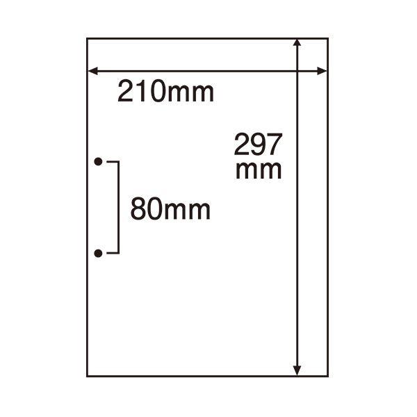 【送料無料】(まとめ)TANOSEE 用紙 (白紙・A4)2穴 1冊(100枚) 【×20セット】