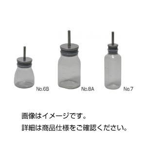 (まとめ)給水瓶 No.7【×20セット】