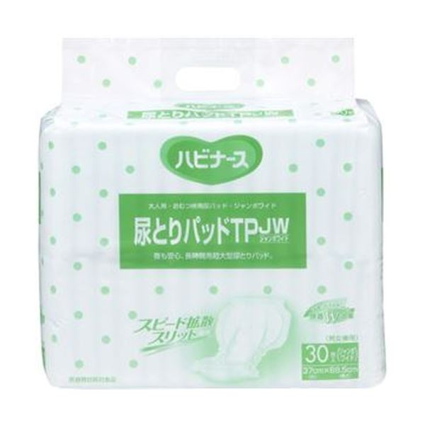 【送料無料】(まとめ)ピジョン ハビナース 尿とりパッドTPJW(ジャンボワイド)1パック(30枚)【×10セット】