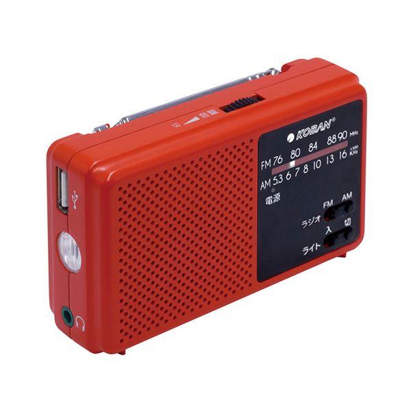 (まとめ)コクヨ ソナエル 太知ホールディングス 手回し充電備蓄ラジオ(ECO-5) DR-ECO5 1台【×3セット】