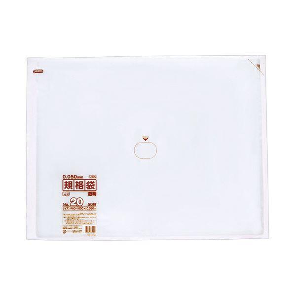 【送料無料】(まとめ) ジャパックス LD規格袋 500シリーズ20号 460×600mm 厚口タイプ L520 1パック(50枚) 【×10セット】