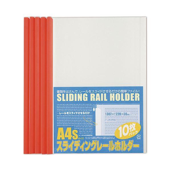 【送料無料】(まとめ) ビュートン スライディングレールホルダー A4タテ 20枚収容 レッド PSR-A4S-R10 1パック(10冊) 【×30セット】