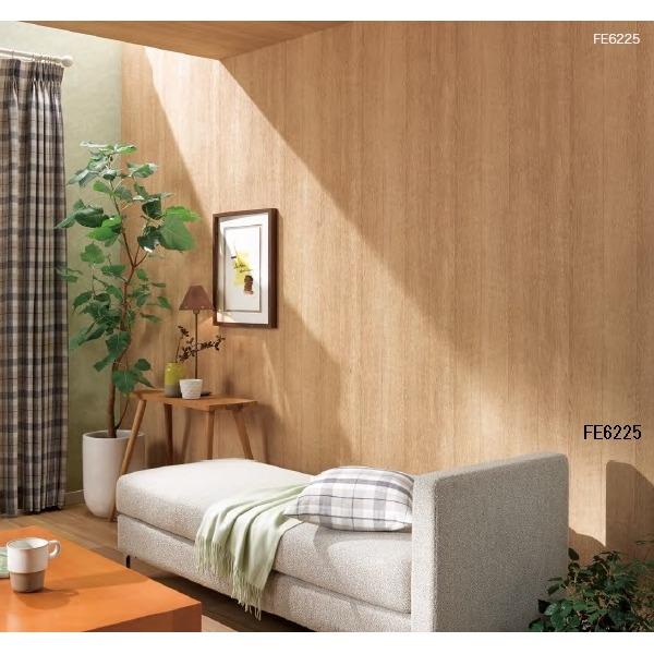 木目調 のり無し壁紙 サンゲツ FE-6225 92.5cm巾 50m巻