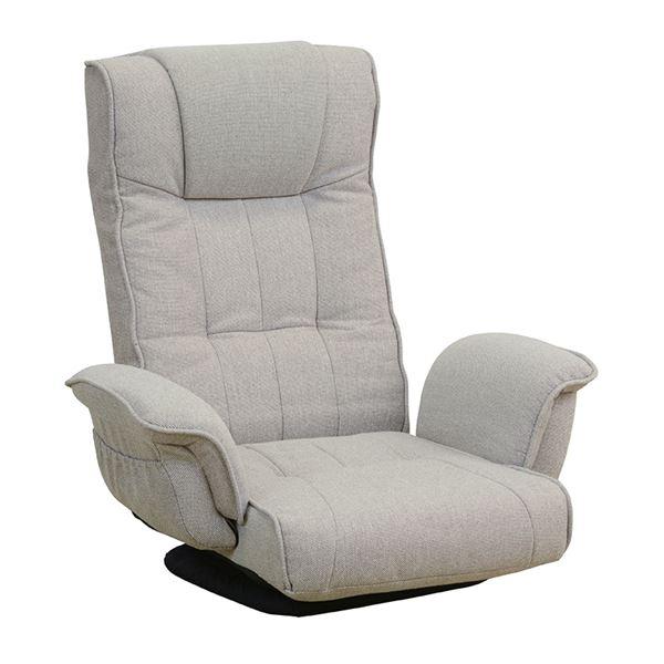 【送料無料】座椅子(ベージュ) 回転式 【幅73×奥行62×高さ76×座面高19cm】【代引不可】