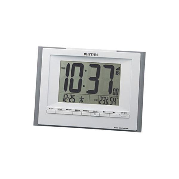 【送料無料】リズム時計 電波めざまし時計フィットウェーブD168 8RZ168SR08 1セット(30台)