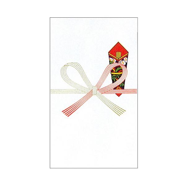【送料無料】(まとめ) 赤城 のり付万円袋 祝無地 フ5151 1パック(10枚) 【×100セット】
