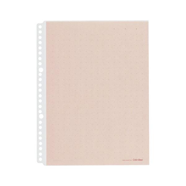 【送料無料】(まとめ) キングジム カラーベースポケット 赤 10枚入 【×50セット】