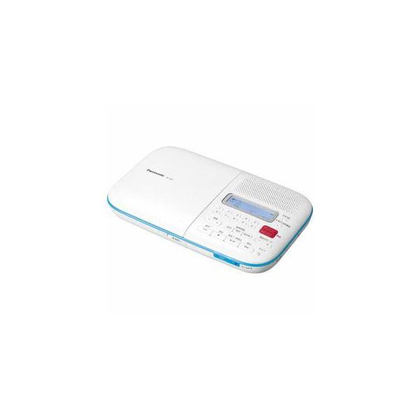 【送料無料】Panasonic CD語学学習機 SL-ES1