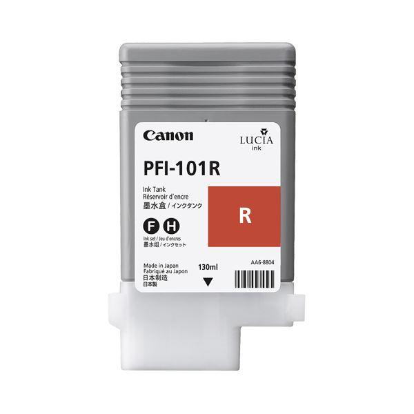 (まとめ) キヤノン Canon インクタンク PFI-101 顔料レッド 130ml 0889B001 1個 【×10セット】
