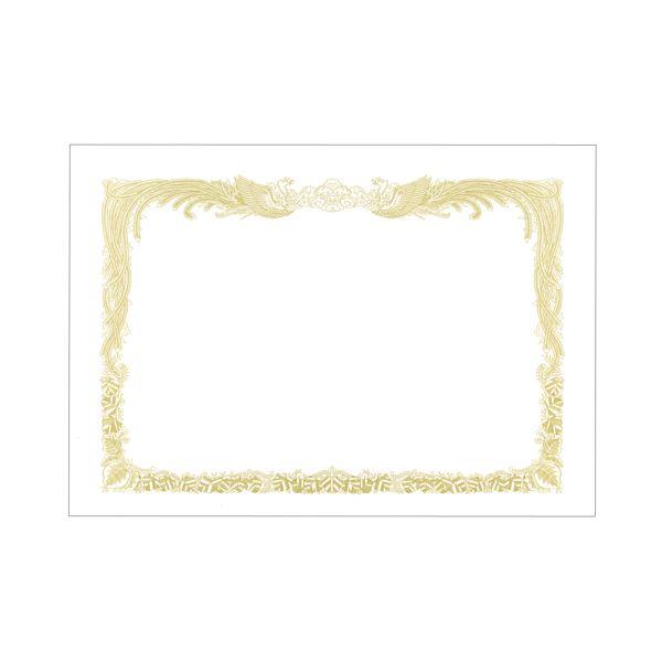【送料無料】(まとめ) TANOSEE 賞状用紙 白 A4 タテ書用 業務用パック 1ケース(100枚) 【×5セット】