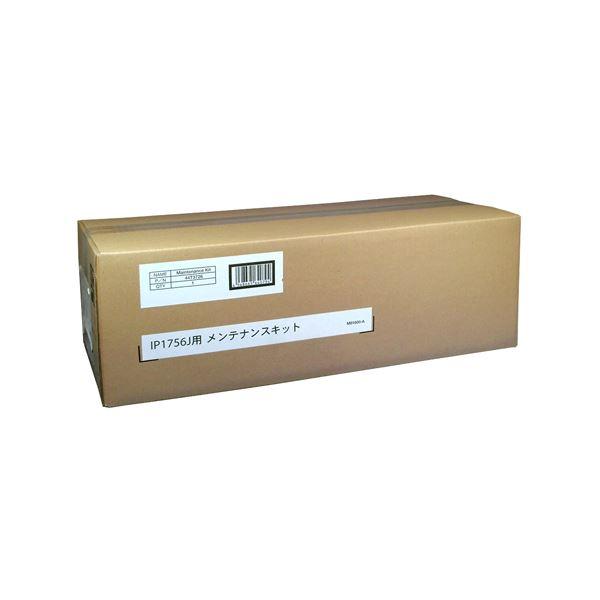 【送料無料】IBM メンテナンスキット44T3726 1個