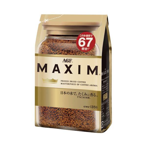 (まとめ) 味の素AGF マキシムインスタントコーヒー袋135g【×10セット】