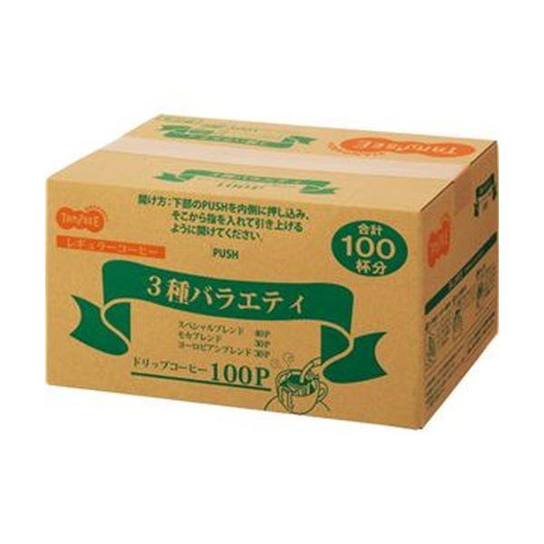 【送料無料】(まとめ)TANOSEE オリジナルドリップコーヒー 3種アソート 8g 1セット(200袋:100袋×2パック)【×3セット】