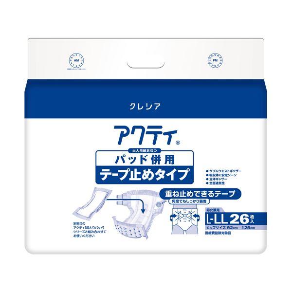 【送料無料】日本製紙 クレシア アクティパッド併用テープ止めタイプ L-LL 1セット(78枚:26枚×3パック)