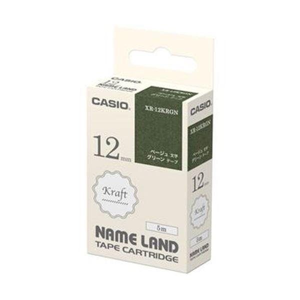 【送料無料】(まとめ)カシオ NAME LANDクラフトテープ 12mm×5m グリーン/ベージュ文字 XR-12KRGN 1個【×20セット】