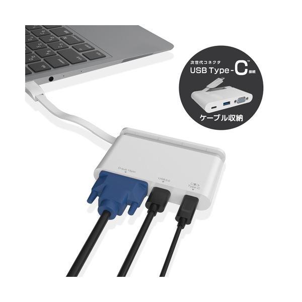 エレコム Type-Cドッキングステーション/PD対応/充電&データ転送用Type-C1ポート/USB(3.0)1ポート/D-sub1ポート/ケーブル収納/ホワイト DST-C07WH