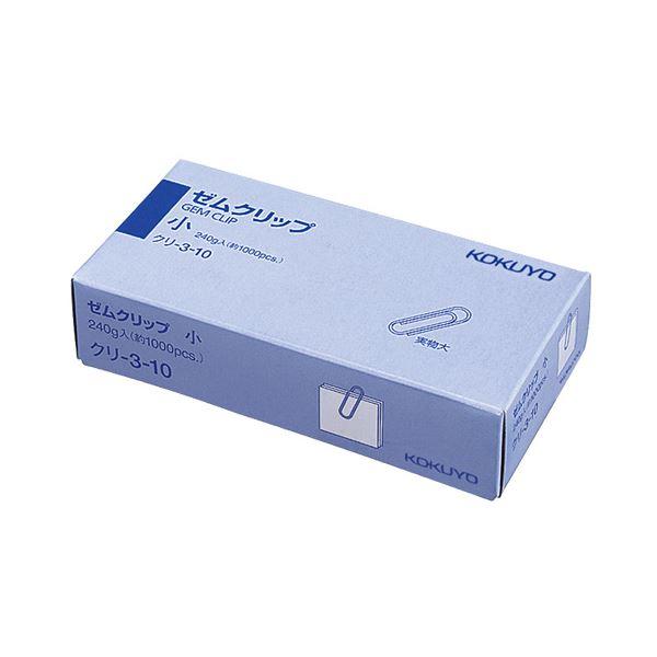 【送料無料】コクヨ ゼムクリップ 小 23mmクリ-3-10 1セット(約40000本:約1000本×40箱)