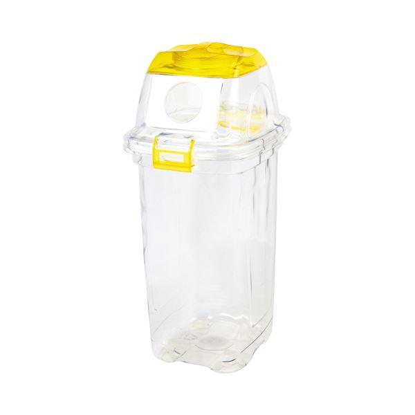 【送料無料】(まとめ)積水テクノ成型 透明エコダスター 本体(フタ別売り) 45L TPDB4T 1台【×3セット】