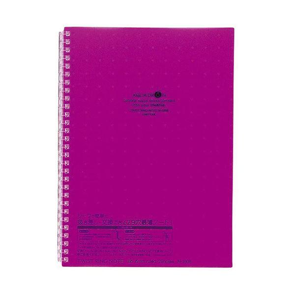 【送料無料】(まとめ) リヒトラブ AQUA DROPsツイストノート セミB5 B罫 藤 30枚 N-1608-10 1冊 【×50セット】