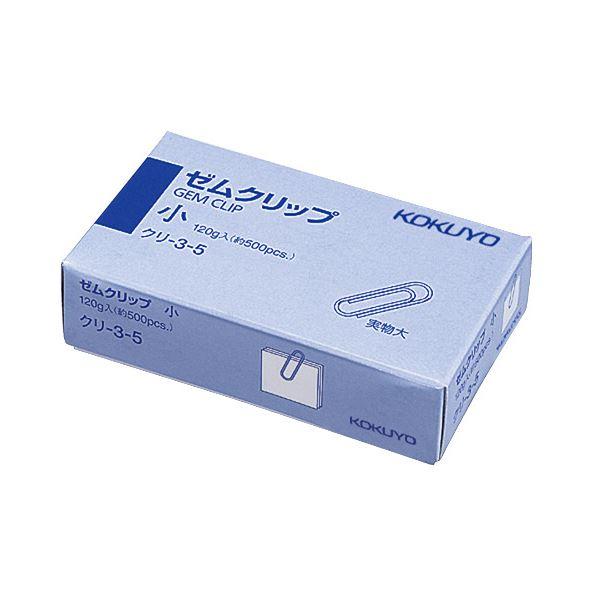 【送料無料】コクヨ ゼムクリップ 小 23mmクリ-3-5 1セット(約40000本:約500本×80箱)