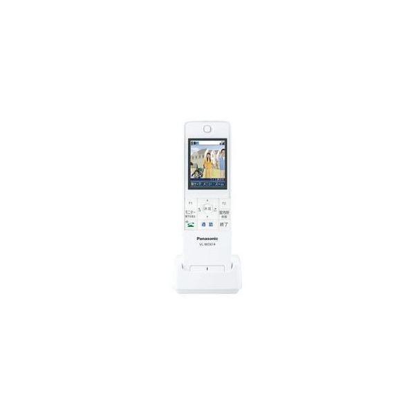 【送料無料】Panasonic ワイヤレスモニター子機 VL-WD614 VL-WD614